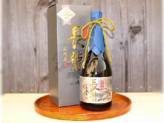 Sake.(rice wine)  $45 :-O