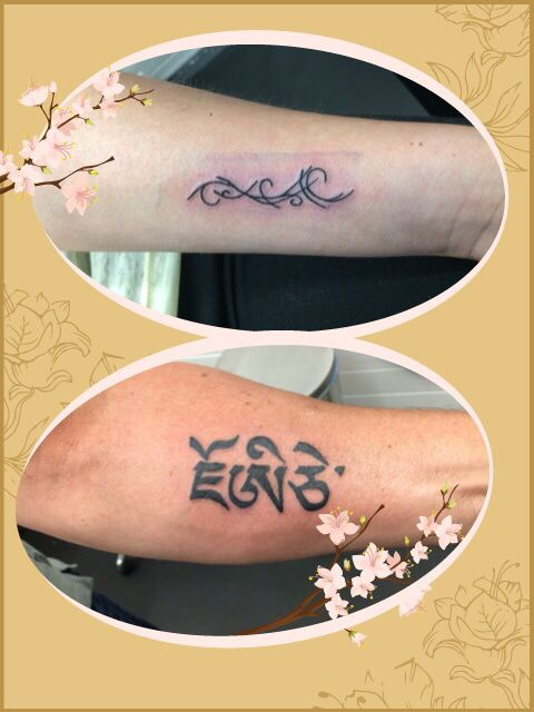 Vader en dochter tattoo