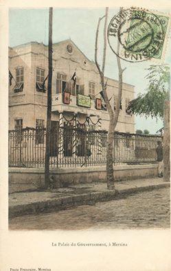 1910-20 ler #Mersin Hükümet Konağı Uray caddesi..