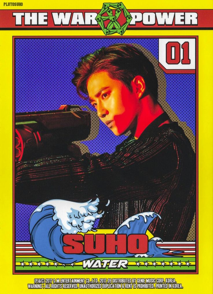SUHO - 'THE WAR : THE POWER OF MUSIC' PC