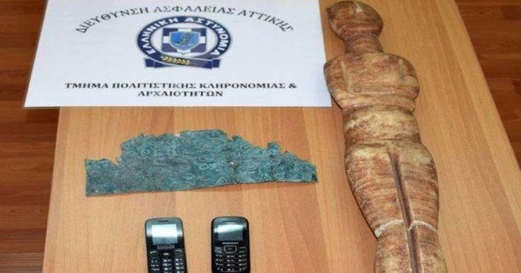 Αττική: Συνελήφθη 46χρονος με αρχαία κινητά μνημεία μεγάλης αξίας (φωτό)