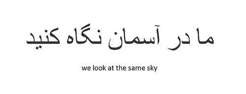 learn to speak arabic fluetly !!