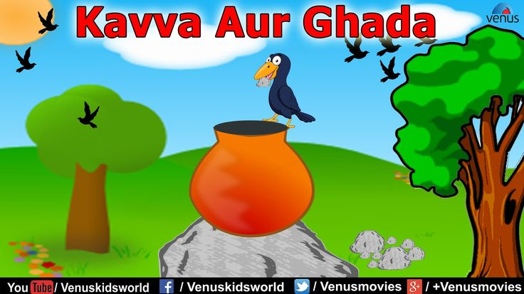 Naitik Kahaniya ~ Kavva Aur Ghada (Hindi Moral Stories)