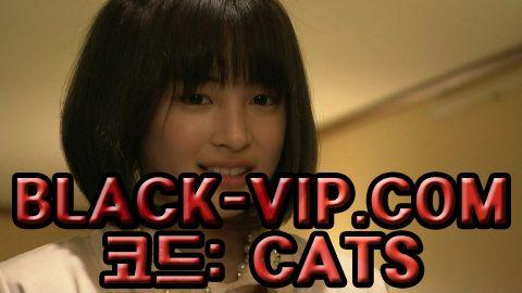 스마트폰프로토 BLACK-VIP.COM 코드 : CATS 스마트폰토토 스마트폰프로토 BLACK-VIP.COM 코드 : CATS 스마트폰토토 스마트폰프로토 BLACK-VIP.COM 코드 : CATS 스마트폰토토 스마트폰프로토 BLACK-VIP.COM 코드 : CATS 스마트폰토토 스마트폰프로토 BLACK-VIP.COM 코드 : CATS 스마트폰토토 스마트폰프로토 BLACK-VIP.COM 코드 : CATS 스마트폰토토