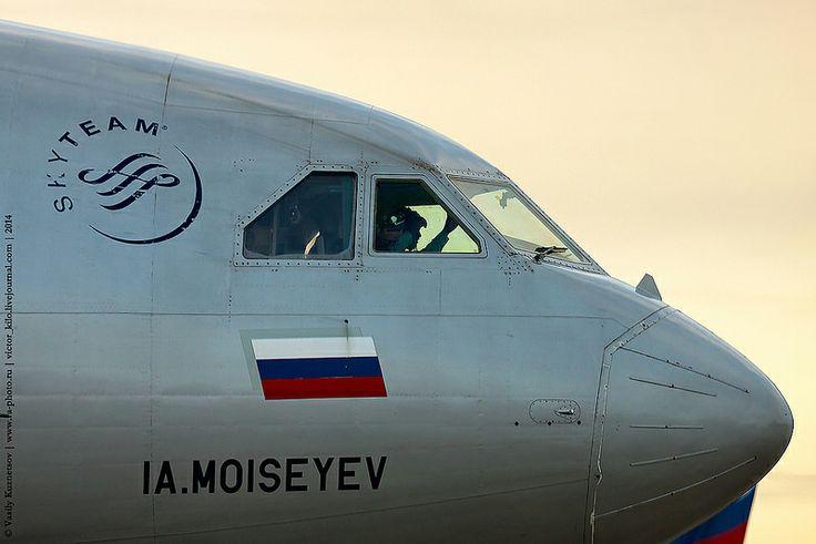 Aeroflot Ilyushin Il-96-300 Final Flight