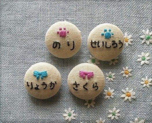 3文字のお名前刺繍 ブローチorボタン ご入園ご入学