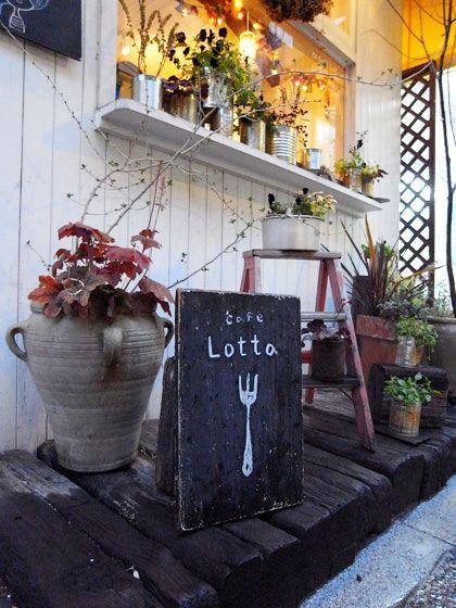 """Cafe Lotta""@東京・松陰神社前(Shoinjinjamae, Tokyo)"