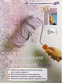 Stylowi.pl - Discover, collect, buy