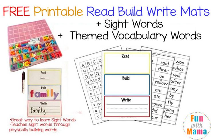 Read Build Write Mats US Letter (With images) Vocabulary