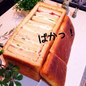自家製天然酵母で角食パン+パン+シュープリーズ+by+Takakoさん+ +レシピブログ+-+料理ブログのレシピ満載! 自家製天然酵母(マンゴー酵母)を使って角食パン♪ パン+シュープリーズを作りました★ 角食をくり抜いて、スライスし、好きな具をはさんで、角食に詰めます。
