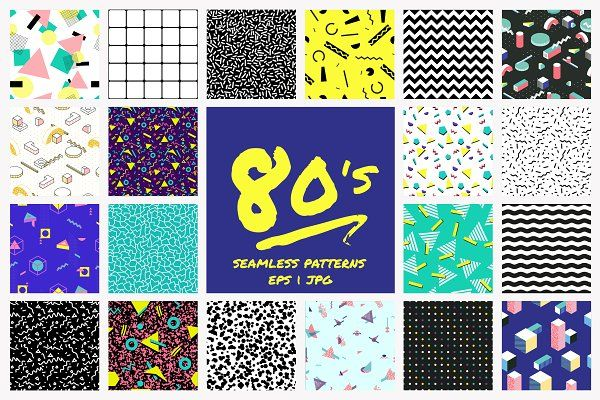 Geometric 80's style patterns - Patterns