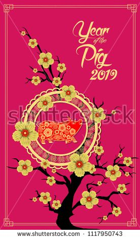 Happy Chinese New Year 2019 Year Of The Pig Paper Cut Style Zodiac