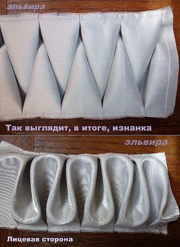Мастер-класс от Эльвиры Арслановой. Буфы для отделки штор,покрывал и п | Дом и уют | Постила