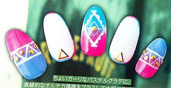 ターコイズとピンクの辛口エスニックネイル colorful simple Aztec/ethnic nail art for summer from Japanese nail magazine Nail Up!! 2015 July issue #nail #nailart #summer #gradation #neon