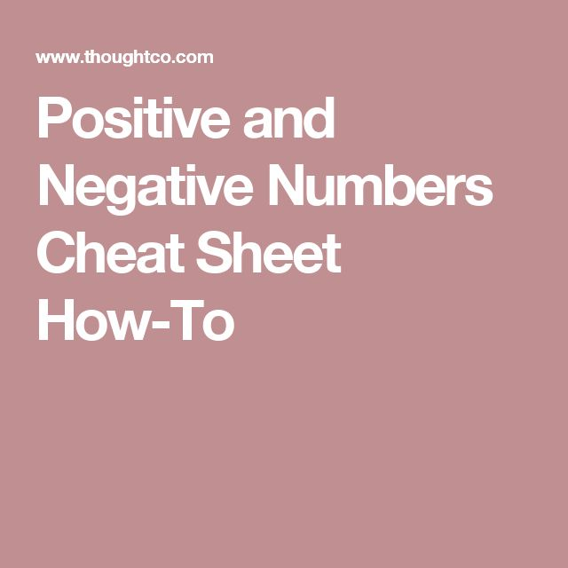 Positive and Negative Numbers Cheat Sheet How-To