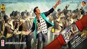 Aagadu Songs