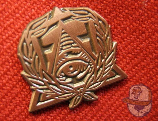 eye/borderGoogle Image, Team Graphics, Charlie'S Journey, Image Results, Secret Society Lapel Pins2 Jpg, Society Symbols, And Or Rite, Symbols And Or