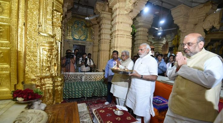 Prime Minister Narendra Modi Offers Prayer At Somnath Temple –