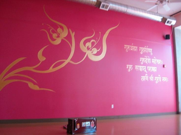 Sanskrit wall in the yoga studio ~ The Bhaktishop, Portland, OR