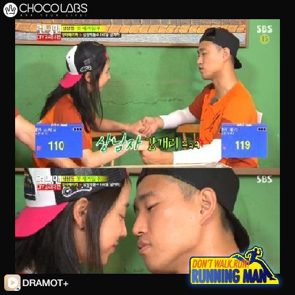 running man episode 01 720p movies