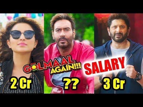 Golmaal Again Star Cast Salary - Ajay Devgn, Parineeti, Arshad Warsi, Rohit Shetty - https://www.pakistantalkshow.com/golmaal-again-star-cast-salary-ajay-devgn-parineeti-arshad-warsi-rohit-shetty/ - http://img.youtube.com/vi/f1UgYvhSIGI/0.jpg
