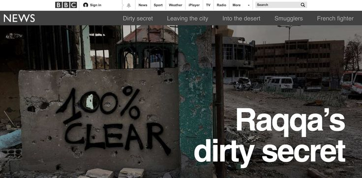 The BBC has uncovered details of a secret deal that let hundreds of IS fighters and their families escape from Raqqa, under the gaze of the US and British-led coalition and Kurdish-led forces who control the city. BBC - November 2017