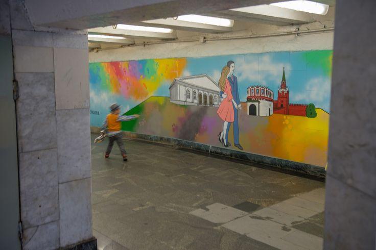 Στάση μετρό Teatralnaya