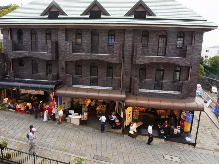 度々行きたい旅。: ANNクラウンプラザホテル長崎グラバーヒルは長崎観光にgood!