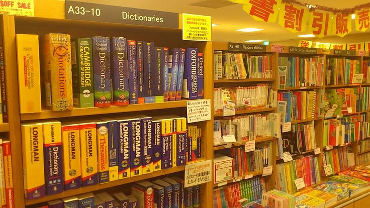 Dictionaries Japan Oxford dictionaries, Oxford english