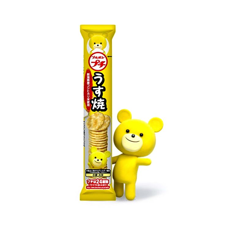 Bourbon's Petit Series is one of the most popular and fun Japanese snack products. This product is Petit ThinRice Crackers, made with the Koshihikaririce from Niigata - a perfect choice for morning and afternoon tea!Each product of the Petit Series is supportedby a different Petit Bear - See Thin Petit Bear so cutely smiles at youon the package (*the bear is not part of this product)!Enjoy your petit afternoon tea adventure with Bourbon Petit Thin RiceCrackers.  Producer:Bourbon…