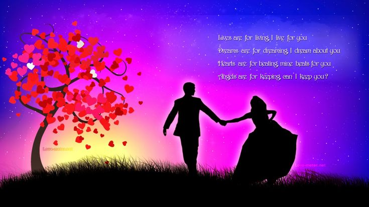 Romantic good night messages for Lover and friends