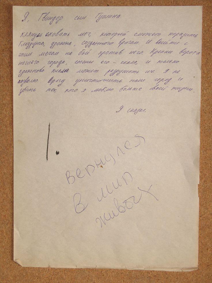 Vesdin — «IMG_9545.JPG» на Яндекс.Фотках