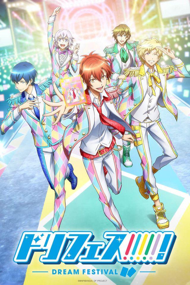 "Crunchyroll Simulcasts ""Dream Festival"" Anime Dream"