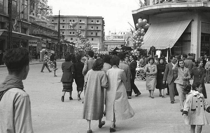 Βενιζέλου με Ερμού. Γύρω στο 1960.