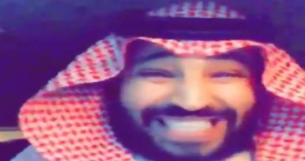 ظهور شبيه لـ محمد بن سلمان يرتكب أعمال ا مفاجئة وقرار صادم من الديوان الملكي السعودي بحقه فيديو Fashion Beanie