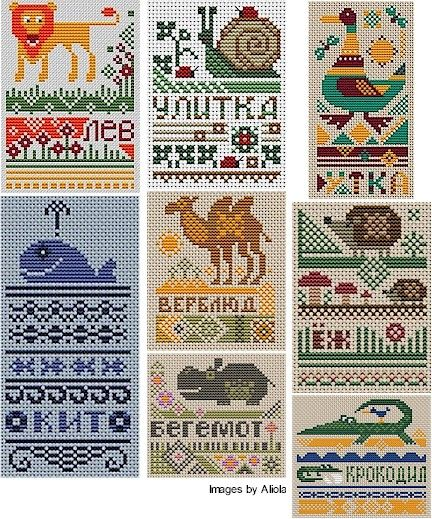 Great links to adorable embroidery!