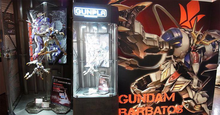 名古屋開催の「ガンプラ×鉄血のオルフェンズ展」にて、ガンダム・バルバトスルプス新形態のガンプラが展示されています。名古屋パルコ 南館8階 特設会場へ急げ!