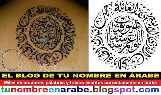 Tatuajes Arabes de Diseño profesional
