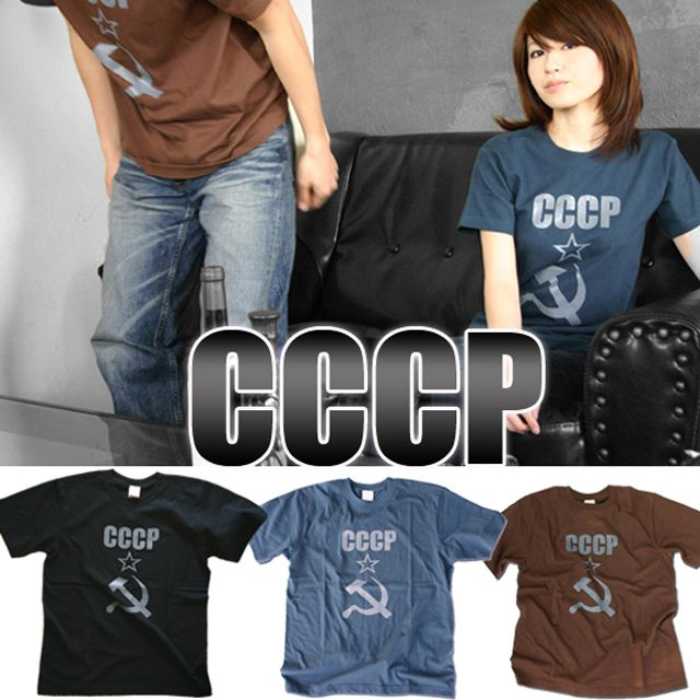 CCCP T-shirts for male and female.
