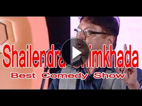 Shailendra Simkhada Comedy 2016 Chitwan Mahotsav 2073 शैलेन्द्र सिङ्खडाक...