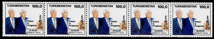 #32 Turkmenistan - President Clinton, President Niyazov S/S (MNH)