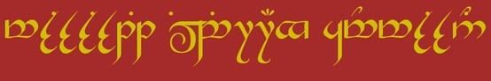 Mississippi Library Commission in Elvish Tengwar runes - This site translates your name (or whatever) into Tolkien's languages, Hobbit, Dwarf, and Elf alike!