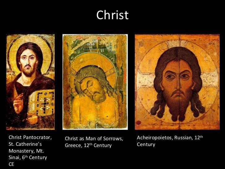 """Acheiropoietos - ,,nije rađeno rukama"""", čudom stvorena ikona, npr. Veronikin rubac"""