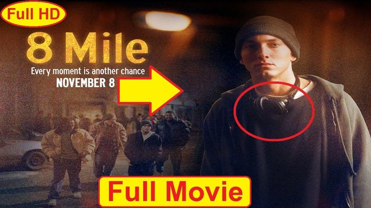 8 Mile 2002 Movie - Eminem, Brittany Murphy, Kim Basinger movie - Drama,...