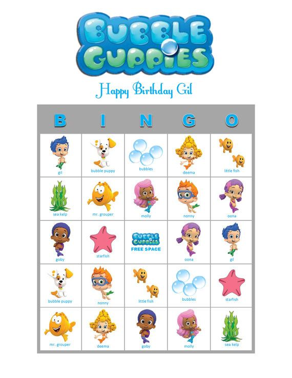 ANY Themed Bingo Personalized Birthday Party Or Event Game Activity Cards