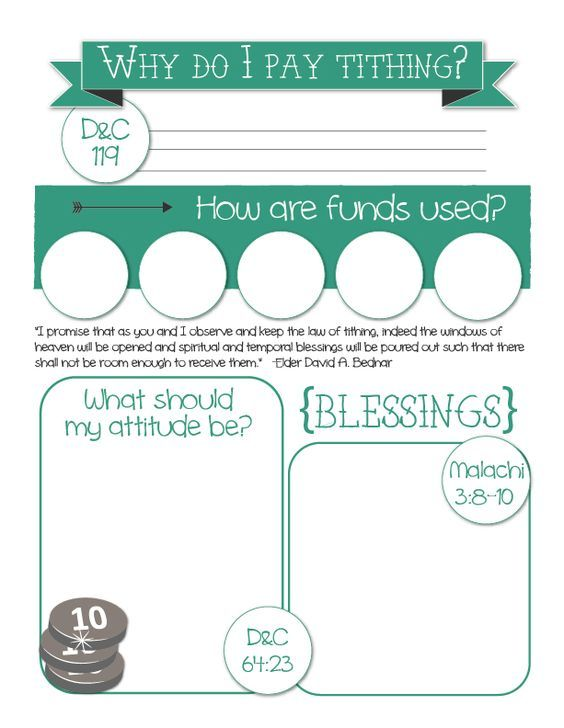 "YW SEPTEMBER: ""Why do we pay tithing?"" lesson packet, including this fun worksheet! www.Latter-DayVillage.com"