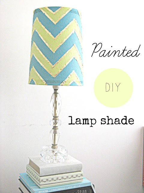 17 Best Images About Lamp Shades On Pinterest Chevron