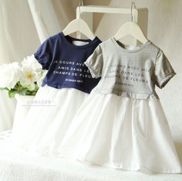 2015年春夏新款童裝女童 短袖字母白色裙擺拼接連衣裙裙衣