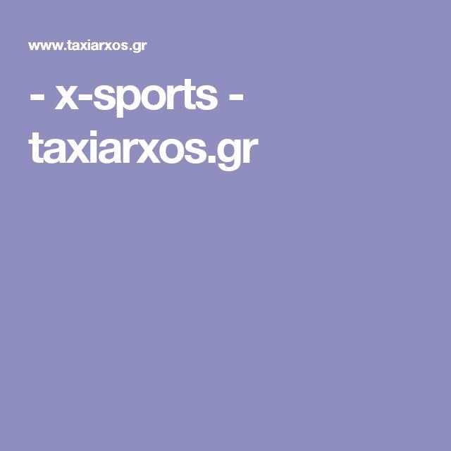 - x-sports - taxiarxos.gr