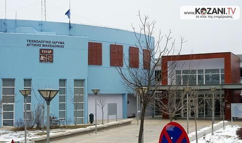 Τμήμα Μηχανολόγων Μηχανικών και Βιομηχανικού Σχεδιασμού του ΤΕΙ Δυτικής Μακεδονίας: Πρόγραμμα Μεταπτυχιακών Σπουδών με τίτλο: «Μηχανική…